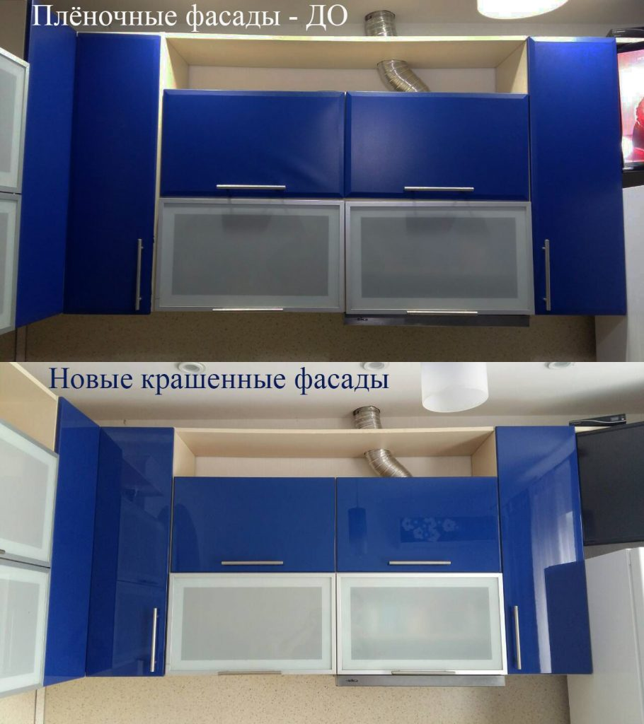 замена кухонных фасадов