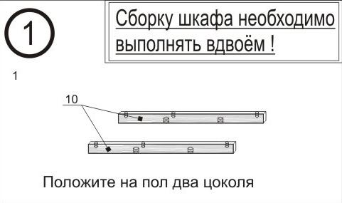 Сборка мебели киев